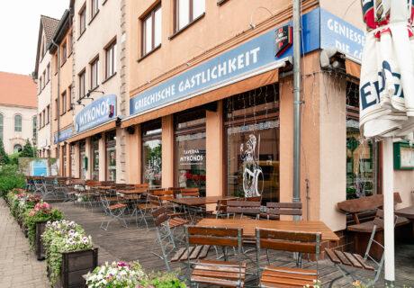 Taverna MYKONOS  |  Biesenthal